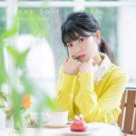 [Album] Kaori Ishihara – Sunny Spot [MP3/320K/ZIP][2018.11.14]