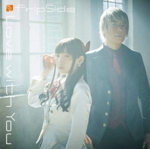 """[Single] fripSide – Love with You """"Kishuku Gakkou no Juliet"""" Opening Theme [MP3/320K/ZIP][2018.11.07]"""