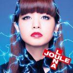 [Album] Luna Haruna – LUNA JOULE [MP3320KZIP][2018.11.07]