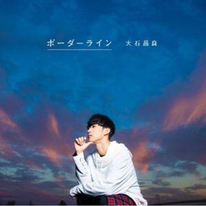 [Single] Masayoshi Ohishi – Sicario [MP3/320K/ZIP][2018.11.21]
