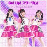 "[Single] Run Girls, Run! – Go! Up! Stardom! ""Kiratto Pri☆Chan"" 2nd Opening Theme [MP3/320K/ZIP][2018.10.31]"