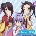 "[Single] Purely Monster – Secret Story ""Ore ga Suki na no ha Imouto Dakedo Imouto jya nai"" Opening Theme [MP3/320K/ZIP][2018.11.21]"