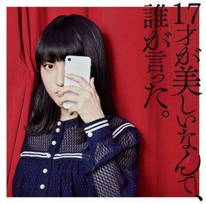 [Album] JUNNA – 17-sai ga Utsukushii Nante, Dare ga Itta. [MP3/320K/ZIP][2018.10.31]