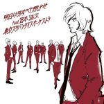[Single] Tokyo Ska Paradise Orchestra – Shita Igai Subete Moyase feat. Miyamoto Hiroji [MP3/320K/ZIP][2018.11.28]