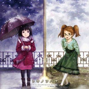 """[Single] Mage&Yuri – Toki no Tsubasa """"RErideD -Tokigoe no Derrida-"""" Ending Theme [MP3/320K/ZIP][2018.11.28]"""