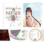 Asobi Asobase Character Song CD ~Hanako no Shou~ [MP3/320K/ZIP][2018.09.26]