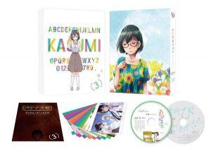 Asobi Asobase Character Song CD ~Kasumi no Shou~ [MP3/320K/ZIP][2018.11.28]