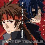 """[Single] EIGHT OF TRIANGLE – Hokore Kedakaki Utsukushiki, Ikizama wo """"Gakuen BASARA"""" Opening Theme [MP3/320K/ZIP][2018.12.05]"""