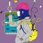 [Mini Album] ASIAN KUNG-FU GENERATION – Can't Sleep EP [MP3/320K/ZIP][2018.12.05]