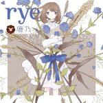 [Album] Kano – rye [MP3/320K/ZIP][2018.12.19]