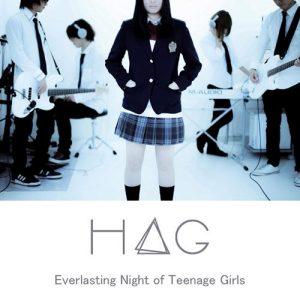 [Album] HAG – Everlasting Night of Teenage Girls [MP3/320K/ZIP][2015.12.25]