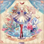 [Album] Soraru×YASUHIRO – Reverse in Wonderland [MP3/320K/ZIP][2017.07.27]