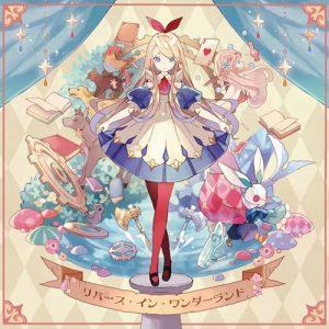 [Album] Soraru×YASUHIRO – Reverse in Wonderland [MP3/320K/ZIP][2017.07.27]