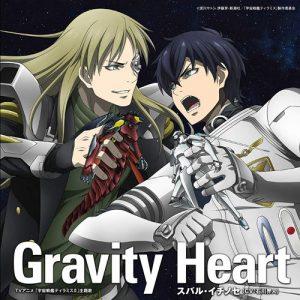 """[Single] Subaru Ichinose (CV: Kaito Ishikawa) – Gravity Heart Gravity Heart """"Uchuu Senkan Tiramisu II"""" Theme Song [MP3/320K/ZIP][2018.11.28]"""