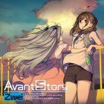 [Single] Zwei – Avant Story [MP3/320K/ZIP][2018.12.26]
