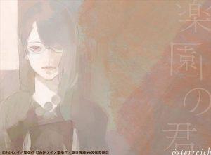 """[Single] österreich – Rakuen no Kimi """"Tokyo Ghoul:re 2nd Season"""" Ending Theme [FLAC/ZIP][2018.12.12]"""