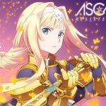 "[Single] ASCA – RESISTER ""Sword Art Online: Alicization"" 2nd Opening Theme [MP3/320K/ZIP][2019.02.27]"