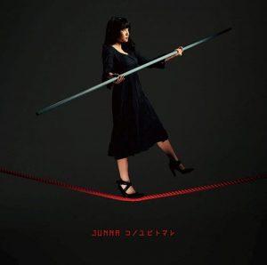 "[Single] JUNNA – Kono Yubi Tomare ""Kakegurui xx"" Opening Theme [MP3/320K/ZIP][2019.01.23]"