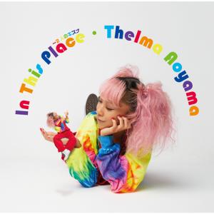 [Single] Thelma Aoyama – In This Place ~ Futari no Kizuna [MP3/320K/ZIP][2019.01.16]