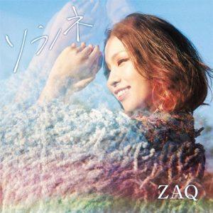 """[Single] ZAQ – Sora no ne """"Kouya no Kotobuki Hikoutai"""" Opening Theme [MP3/320K/ZIP][2019.01.23]"""