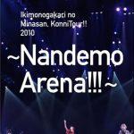 [Album] Ikimonogakari – Ikimonogakari no Mina-san, Konnitsuaa!! 2010 ~Nandemo Arena!!!~ [MP3/320K/ZIP][2011.04.27]