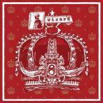 [Album] Vickeblanka – wizard [MP3/320K/ZIP][2018.11.21]