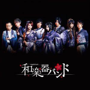 [Digital Single] Wagakki Band – Appare ga Seigi. [MP3/320K/ZIP][2019.01.16]