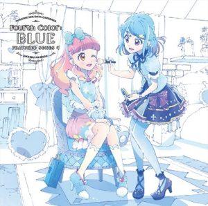 "[Single] BEST FRIENDS! – Fourth Color: BLUE ""Aikatsu Friends!"" Insert Song [MP3/320K/ZIP][2019.02.27]"