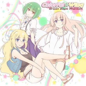 """[Single] V.A. – Colorful☆wing """"Girly Air Force"""" Ending Theme [MP3/320K/ZIP][2019.02.27]"""