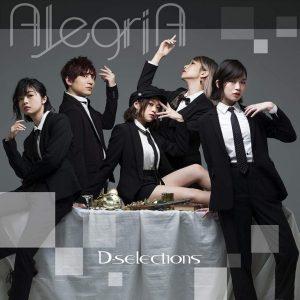 "[Single] D-selections – AlegriA ""Kakegurui xx"" Ending Theme [MP3/320K/ZIP][2019.02.27]"