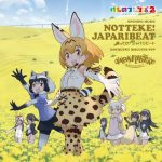 "[Single] Doubutsu Biscuits×PPP – Notteke! Japaribeat ""Kemono Friends 2"" Opening Theme [MP3/320K/ZIP][2019.02.13]"