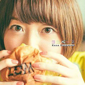 [Album] Kana Hanazawa – Coco Base [MP3/320K/ZIP][2019.02.20]