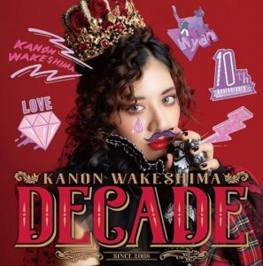 [Album] Kanon Wakeshima – DECADE [MP3/320K/ZIP][2019.02.13]