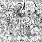 [Album] MUCC – Kowareta Piano to Living Dead [AAC/256K/ZIP][2019.02.13]