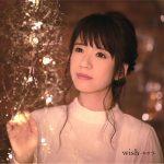 [Single] Maiko Fujita – wish ~Kibo~ [MP3/320K/ZIP][2019.02.06]