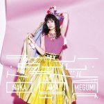 [Album] Megumi Nakajima – Lovely Time Travel [MP3/320K/ZIP][2019.01.28]