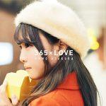 [Single] Momo Asakura – 365 X LOVE [MP3/320K/ZIP][2019.02.13]