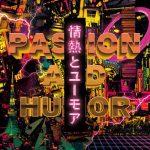 [Album] Panorama Panama Town – Jounetsu to Humor [MP3/320K/ZIP][2019.02.13]
