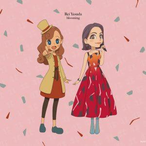 "[Single] Rei Yasuda – blooming ""Layton Mystery Tanteisha: Katori no Nazotoki File"" 2nd Opening Theme [MP3/320K/ZIP][2019.02.27]"