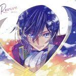 "[Single] UNIONE – Revive ""Code Geass: Fukkatsu no Lelouch"" Ending Theme [MP3/320K/ZIP][2019.02.13]"