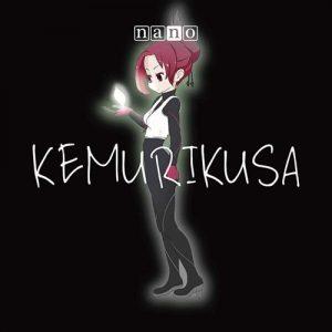 """[Single] nano – KEMURIKUSA """"Kemurikusa"""" Opening Theme [MP3/320K/ZIP][2019.02.06]"""