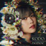 "[Single] nonoc – KODO ""Mahou Shoujo Tokushusen Asuka"" Opening Theme [MP3/320K/ZIP][2019.02.27]"