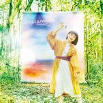 "[Single] Coalamode. – Beautiful Days ""Ace Attorney S2″ 2nd Ending Theme [MP3/320K/ZIP][2019.03.06]"