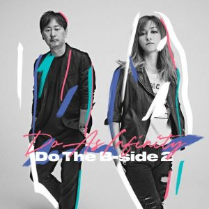 [Album] Do As Infinity – Do The B-side 2 [MP3/320K/ZIP][2019.02.27]