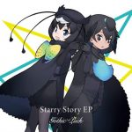 """[Single] Gothic×Luck – Starry Story EP """"Kemono Friends 2"""" Ending Theme [MP3/320K/ZIP][2019.03.013]"""