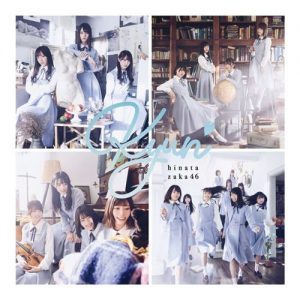[Single] Hinatazaka46 – Kyun [MP3/320K/ZIP][2019.03.27]