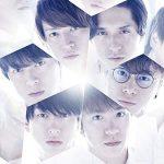 [Single] Kanjani8 – crystal  [MP3/320K/ZIP][2019.03.06]