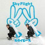 "[Single] SkyPeace – Sky Flight ""ZOIDS WILD"" 3rd Opening Theme [MP3/320K/ZIP][2019.03.06]"
