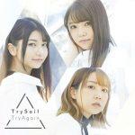 [Album] TrySail – TryAgain [MP3/320K/ZIP][2019.02.27]