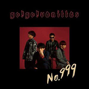 "[Single] go!go!vanillas – No.999 ""Gegege no Kitarou (2018)"" 4th Ending Theme [MP3/320K/ZIP][2019.01.23]"